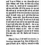 1524 Sevadharm Sevamaarg; (1941) by श्री मदनमोहन मालवीय - Shri Madanmohan Malviya