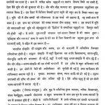 Agama Aura Tripitaka Eka Anushilana by