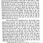 Nirgrantha-pravachan(hindi Bhashya Sahit) by दिवाकर - Divakar