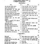 Sabhashyatatvarthadhigamsuthrah by खूबचन्द शास्त्री -Khubchand Shastri