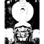 Thirthkar Bhagwan Mahaveer by वीरेंद्र कुमार जैन - Virendra Kumar Jain