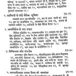 Ahinsak Kranti Ki Prakriya by अज्ञात - Unknown