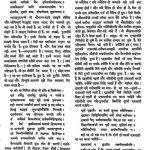 Bhajsv Statam Vishnum Manushyamatidurlabam by कल्याण श्री जी - Kalyan Shri Ji