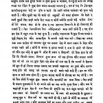 Brhntinirvaran by दयानंद सरस्वती - Dayanand Saraswati