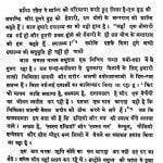 Dirgh Jivan Ki Kunji-masahar Se Prihar by डॉ जॉर्ज डब्लू किले - Dr. George W. Crile