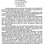 Diwedi Abhinandan Granth by रामनारायण मिश्र - Ramnarayan Mishra