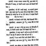 Gyananand Bhajanakar by स्वामी ज्ञानानंद - Swami Gyananand