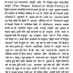 Hindi Kavya Me Nirgun Samprday by श्यामसुंदर दास - Shyam Sundar Das