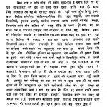 Itihaswar James Tod by हुकुम सिंह - Hukum Singh