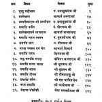 "Mrityu Mahotsav by पंडित मुकेश ""तन्मय"" शास्त्री - Pandit Mukesh ""Tanmay"" Shastri"