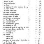 Rajendra Parshad Aatm Khatha by राजेन्द्र प्रसाद - Rajendra Prasad
