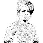 Siddhartha (mahakavya) by श्री अनूप - Sri Anoop