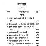 Vedant by नारायण स्वामी - Narayan Swami