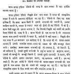 Akashwani Kavya Sangam (i) by मैथिलीशरण गुप्त - Maithili Sharan Guptरामधारी सिंह 'दिनकर' - Ramdhari Singh Dinkarश्री सुमित्रानंदन पन्त - Sri Sumitranandan Pant