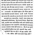 Avadh Ki Bagem by अज्ञात - Unknown