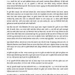 DAYALU DOCTOR  by पुस्तक समूह - Pustak Samuhसुधा मूर्ती - SUDHA MURTY