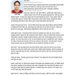 DULARI GUPTA by नीला शर्मा - NEELA SHARMAपुस्तक समूह - Pustak Samuh
