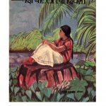 NADI BOLLI TYA DIVSHI by पुस्तक समूह - Pustak Samuhरस्किन बांड - Ruskin Bond
