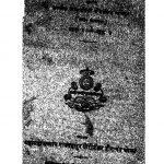 Nagri Pracharini Patrika Vol 10 (1986) Ac 1576 by अज्ञात - Unknown