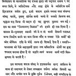Nityanand Vilas by कन्हैयालाल - Kanhaiyalal