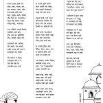 POEMS OF SAFDAR HASHMI by पुस्तक समूह - Pustak Samuhसफ़दर हाशमी- SAFDAR HASHMI