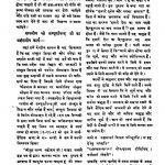 Saarvadeshik 1952 (janavarii-navambar) by अज्ञात - Unknown