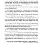 SAFALTA MANJHE KAY?  by पुस्तक समूह - Pustak Samuhशोभा भागवत - SHOBHA BHAGWAT