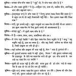 Shri Amar Bharti Mahavir Nirvan Vishahank by अज्ञात - Unknown