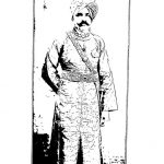 Shri Jalavansh Vardhi by अज्ञात - Unknown