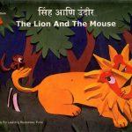 THE LION AND THE MOUSE  by पुस्तक समूह - Pustak Samuhविविध लेखक - VARIOUS AUTHORS