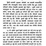 Adhunik Hindi Kavita by अज्ञात - Unknown