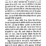 Adhunik Kavi by शम्भुनाथ मिश्र - shambhunath mishr