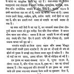 Bhartiya Jagriti by स्व. रायबहादुर लाला मक्खनलाल जी मित्तल - sw. raybadur lala makkhanlal ji mittal