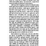 Budh And Avtar One Study by अज्ञात - Unknown