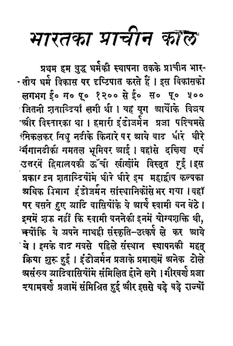 Book Image : बुद्ध और महावीर - Buddh Aur Mahaveer