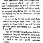 Dashbandhu Chitranjan Das by श्री सम्पूर्णानन्द - Shree Sampurnanada