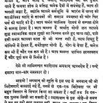 Diwakar Divya Jyoti by श्री जैन दिवाकर - shree jain divakar