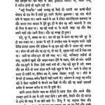 dnbar Ki Ghati by अज्ञात - Unknown
