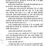 Gandhiji Ka Hatyakand by अज्ञात - Unknown
