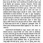 Hindi Me Prayukta Sanskrit Shabdo Me Arth Parivartan by अज्ञात - Unknown