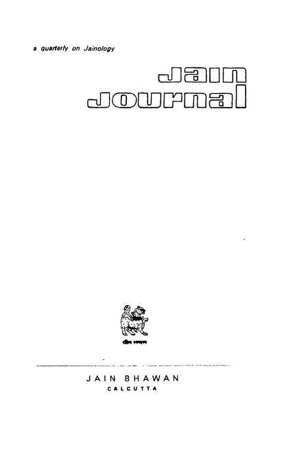 Book Image : जैन जर्नल भाग १४ - Jain Journal Vol 14 No 4 (apr 1980) Mlj