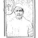 Jain Shilalekh Sangrah Volume - I by अज्ञात - Unknown