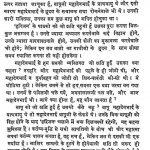 Jindge Ya Moat by किशोरलाल घनश्यामलाल मारारुषाला - Kishorlal Ghanshyamlal Mararushala