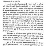 Kahani Aur Kahanikar by रामलाल पुरी - Ram Lal Puri