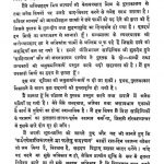 Kavya Darpan by पं रामदहिन मिश्र - Pt. Ramdahin Mishra