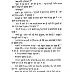 Laal Sahab by अज्ञात - Unknown