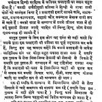 Prasad Ji Ki Kala by एक जानकार - Ek Janakar