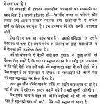 Prati-dan by रांगेय राघव - Rangaiya Raghav