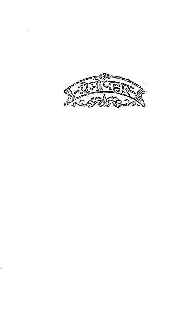 Book Image : प्रेमोपहार - premophar
