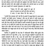 ranbheri Phir Lalkar Rhi by सुरेंद्र शर्मा -surendra sharma